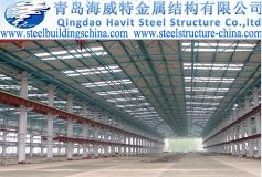 Havit Steel Structure Co.,ltd-Steel Workshop,Warehouse,Prefabricated Steel Buildings Santiago
