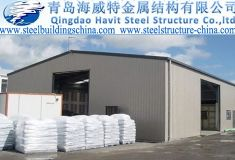 Foto de Havit Steel Structure Co.,ltd-Steel Workshop,Warehouse,Prefabricated Steel Buildings Santiago