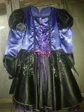 Foto de La Casa del Disfraz de Roxana Ponce